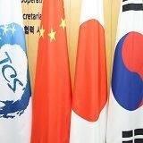 Trilateral Cooperation Secretariat