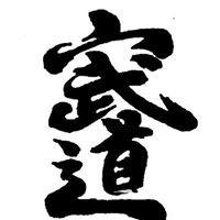 Mountain Academy Martial Arts