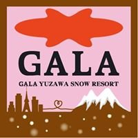 GALA湯沢スノーリゾート(Gala yuzawa snow resort)