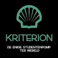 Shell Kriterion
