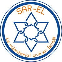 Sarel Volontariat Civil