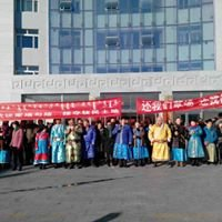 Southern Mongolian Human Rights