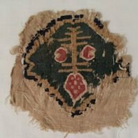 Historic and Cultural Textile and Apparel Collection at OSU