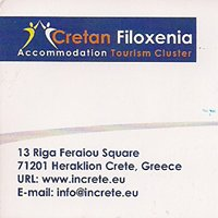 Cretan Filoxenia Accommodation Tourism Cluster.
