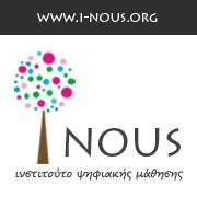 NOUS Digital Learning
