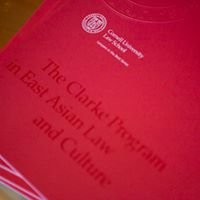 The Clarke Program in East Asian Law and Culture at Cornell Law School