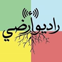 Radio Arddi - Alternative Arabic Music