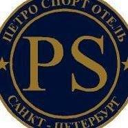 Петро Спорт Отель
