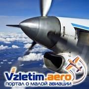 Все про авиацию общего назначения - портал Vzletim. aero