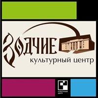 """Команда культурного центра """"Зодчие"""""""