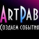 АртПаб
