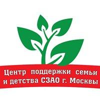 ЦПСИД СЗАО г. Москвы