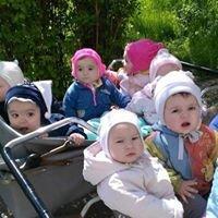 Измаильский специализированный дом ребёнка