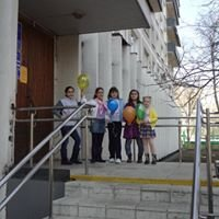 ГБУК ЦБС ЦАО г. Москвы Библиотека 90