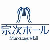 Munetsugu Hall