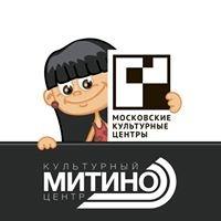 Культурный Центр Митино