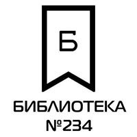 Библиотеки Покровское-Стрешнево  Северо-Западного округа г. Москвы