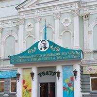 Русский драм.театр им. Горького Астана
