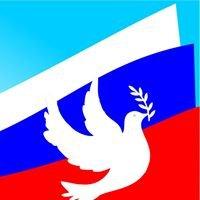 РКЦ: Российский культурный центр в Тель-Авиве מרכז התרבות הרוסי