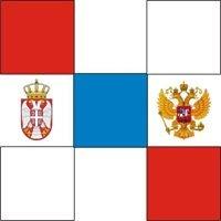 Српско-руско друштво Тител