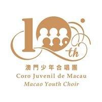 澳門少年合唱團Macao Youth Choir