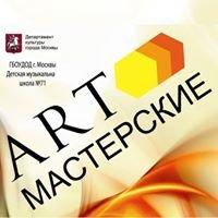 Art-masterskie 2034