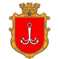 Департамент информации и связей с общественностью Одесского горсовета