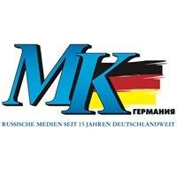 MK Germany