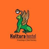 Art Hostel Kultura