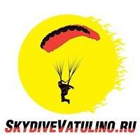 "DZ Vatulino, ASC ""Aeroclassica"""