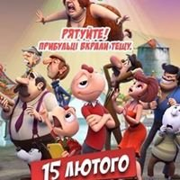 Старт Кинотеатр