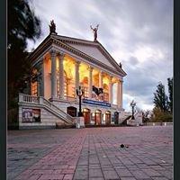Академический Русский Драматический Театр им АВ Луначарского