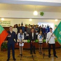 "Спортно училище ""Св. Климент Охридски""- гр.Враца"