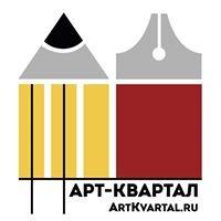 Арт Квартал - художественный магазин