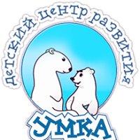 """Детские сады и центры развития """"Умка"""""""