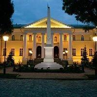 Посольство Республики Армения