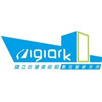 數位方舟 Digiark