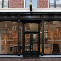 Galerie Beeld & Aambeeld