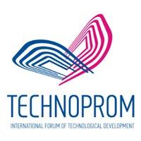 Международный форум технологического развития - ТЕХНОПРОМ