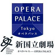 New National Theatre Tokyo - Opera