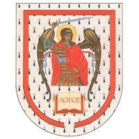 Университет Дмитрия Пожарского