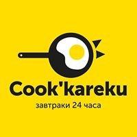 Cook'kareku