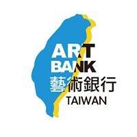 Taiwan Art Bank 藝術銀行
