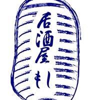 Izakaya Moshi