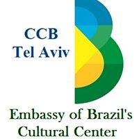 Brazilian Cultural Center / Centro Cultural Brasileiro - CCB Tel Aviv