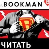 Mr. Bookman