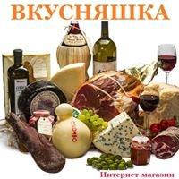 Вкусняшки из Европы