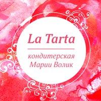 La Tarta by Mariya Volik
