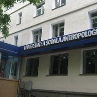 Высшая Антропологическая Школа