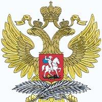 Представительство МИД России в г.Улан-Удэ